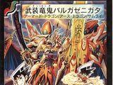Balga Zenigata, Armed Dragon