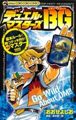 Duel Masters Beginners Guide