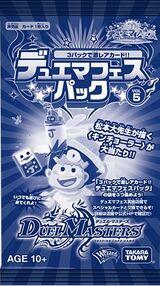 Duema Fest Pack Volume 5