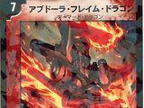 Abdullah Flame Dragon
