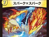 Spark x Spark