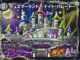 Duema Land ~Night Parade~