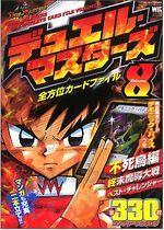 Card File - Volume 8