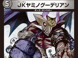 JK Darkness Rockderian