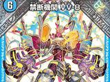 VV-8, Forbidden Machine