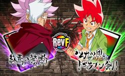 Duel Masters VSRF - Episode 33a