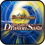 Entry Gate of Dragon Saga 7