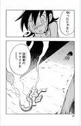 DM-SX Vol4-pg10