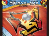 Senyuu! Bomber MAX