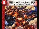 Mars Gil Hydra, the Explosive
