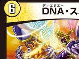 DNA Spark