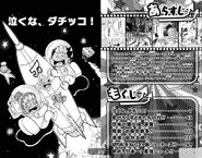 Duel Masters Volume 6 page 4 and 5