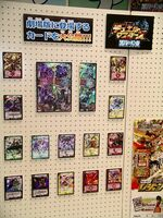 Duel masters 01 t