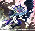 Jet Punch Dragoon artwork