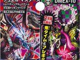 DMEX-10