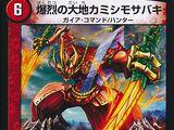 Kamishimosabaki, Earth's Fierce Explosion