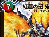 Jin, the Ogre Blade ~Crimson Rage~