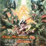 Duel Masters-Birth Of The Super Dragon j