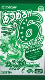 Atsumero!! 6 Pack Volume 2