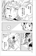 DM-SX Vol7-pg8