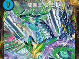 Q.E.D., Dragon Elemental King