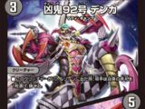 Denka, Misfortune Demon 92 / End of Century Hand