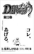 DM-Vol13-pg1