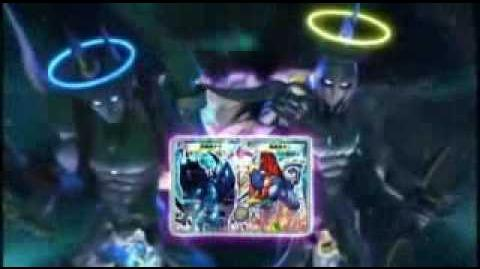 DMC-56 and DMC-57 set advertisement