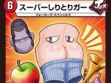 Super Shiritori Ga
