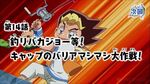 Duel Masters!! - Episode 14