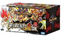 DMX-09 pack