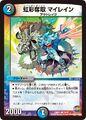 Myrayne, Rainbow Dash