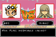 Duel Masters Advance 2