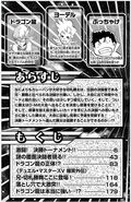 DM-Victory-Vol3-pg3