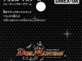 DMEX-08 Mysterious Black Box Pack