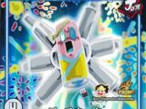 Super Best! Duema Fest Pack Volume 4 Gallery (OCG)