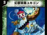 Yukigon, Mystical Beast Fairy