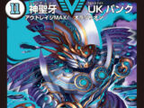 Ultra Knight Punk, Shentury
