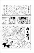 DM-SX Vol5-pg8