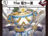 The Shio Ramen