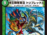 Jurassic Command Dragon