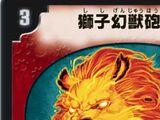 Phantom Lion's Flame