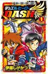 Duel Hero Dash - Volume 1
