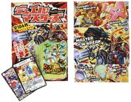 Duel Masters Here Come the Jokers!! Strategy BOOK Content