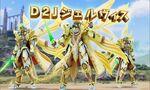 Duel Masters VSRF - Episode 18