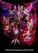 Kanashimidomino, Destruction Demon Dragon artwork