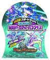 DMSD-11 Super GR Start Deck: Cap's WAVE Gacha Paradise