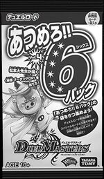 Atsumero!! 6 Pack Volume 4