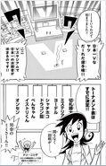 DM-Victory-Vol3-pg7