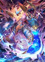 Gaiglen, Violent Dragon Incident artwork